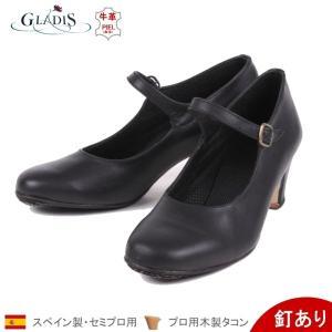 GLADIS製セミプロ用フラメンコシューズ Piel (表皮) 皮ベルト 釘あり 黒 [フラメンコ用]|garogaro