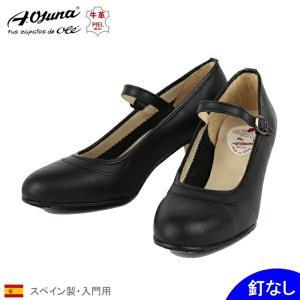 OSUNA製入門用フラメンコシューズ (釘なし) 皮ベルト Piel (表皮) 黒 [フラメンコ用]|garogaro