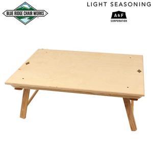 Blue Ridge Chair Works ライトシーズニング ソリッドトップカロリナテーブル|garretstore