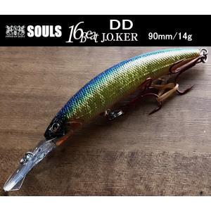 SOULS 16Beat J.O.KER DD 90mm/14g ブルードラゴン|garretstore