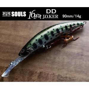 SOULS 16Beat J.O.KER DD 90mm/14g ホイルヤマメ|garretstore