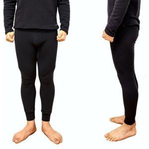 Yetina(イエティナ) Light bottoms [Black] garretstore