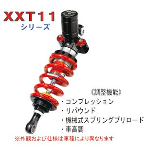 bitubo<ビチューボ>ヤマハ YZF-R6 (03-04) [5SL] 用リアサスペンション【Y0093XXT11】YAMAHA|garudaonlinestore