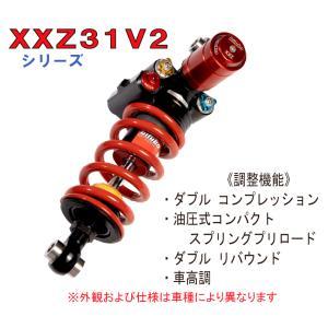 bitubo<ビチューボ> ヤマハ YZF-R6 (08-16) [13S/1JS/2CX] 用 リアサスペンション【Y0134XXZ31V2】YAMAHA|garudaonlinestore