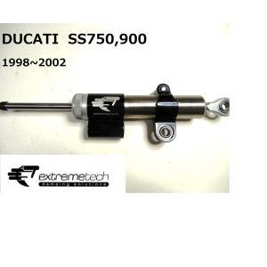 DUCATI SS900 Black EXTREME TECH(エクストリームテック) TECH3 ステアリングダンパー garudaonlinestore