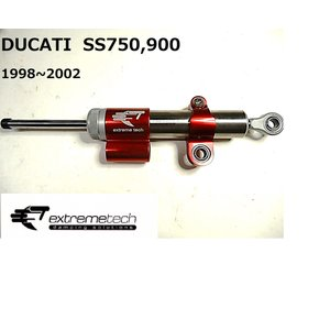 DUCATI SS900 Red EXTREME TECH(エクストリームテック)  TECH3  ステアリングダンパー garudaonlinestore