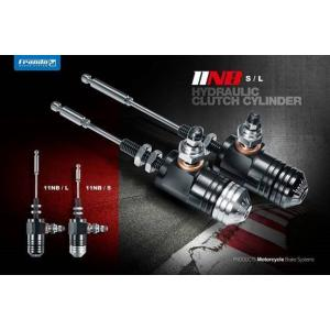 Frando 〈Newモデル〉 油圧クラッチシリンダー 12.7mm【正規輸入品】|garudaonlinestore