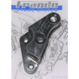 Frando F101R/FR-6 キャリパーサポート アドレスV125 200mm【正規輸入品】|garudaonlinestore