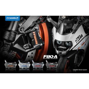 Frando F80A 4POTラジアルマウントキャリパー【正規輸入品】|garudaonlinestore