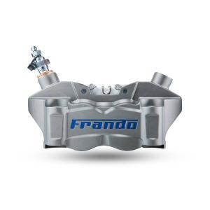 Frando F80A 4POTラジアルマウントキャリパー【正規輸入品】|garudaonlinestore|07