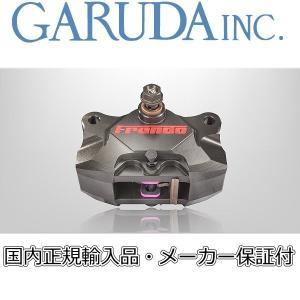 Frando F901 2POT CNC鍛造キャリパー【正規輸入品】 garudaonlinestore 02