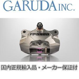 Frando F901 2POT CNC鍛造キャリパー【正規輸入品】 garudaonlinestore 03