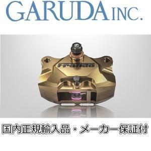Frando F901 2POT CNC鍛造キャリパー【正規輸入品】|garudaonlinestore|05
