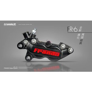 Frando FR-6 4POTキャリパー【正規輸入品】|garudaonlinestore|02