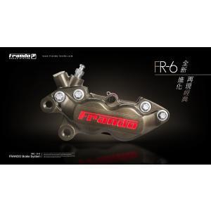 Frando FR-6 4POTキャリパー【正規輸入品】|garudaonlinestore|03