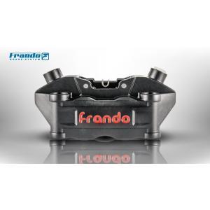 Frando HF-5 4POTラジアルマウントキャリパー【正規輸入品】|garudaonlinestore|02