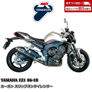 Y082 TERMIGNONI スリップオンサイレンサー YAMAHA FZ1(06-10) カーボン/ステン【OUTLET】|garudaonlinestore