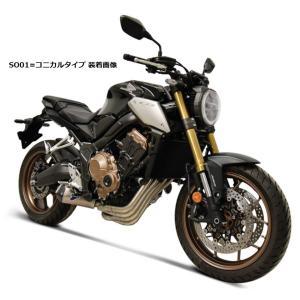 ホンダ CBR650R<RH03> 4X1 エキゾースト・パイプキット(ステンレス)H161094SO 【サイレンサーはオプション】 garudaonlinestore