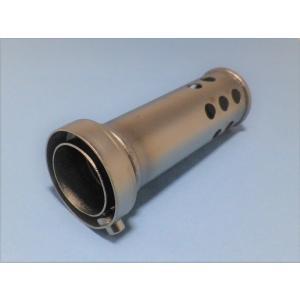 テルミニョーニ製 PISTA<ピスタ>サイレンサー用 消音バッフル Φ48mm X L 123mm garudaonlinestore
