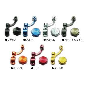 Frando 7NBビレットキャップ&ホルダー【正規輸入品】|garudaonlinestore