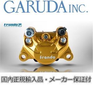 Frando 9GA 2POT鍛造キャリパー【正規輸入品】|garudaonlinestore|03
