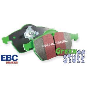 ROVER   SD1 2.0 / 2.3 / 2.6 /3.5 84-86 等 フロント用  DP2241:EBC フロント・ブレーキパッド【GreenStaff】 |garudaonlinestore