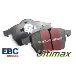 EBC ブレーキパッド  OPEL Omega 3.2  DP675 Ultimax|garudaonlinestore