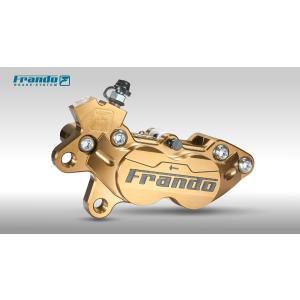 【在庫限定特価】Frando F101 4POT CNC削り出し鍛造キャリパー【正規輸入品】|garudaonlinestore