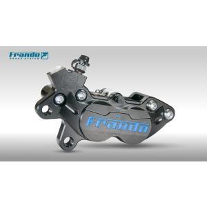 【在庫限定特価】Frando F101 4POT CNC削り出し鍛造キャリパー【正規輸入品】|garudaonlinestore|02