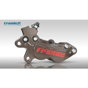 【在庫限定特価】Frando F101 4POT CNC削り出し鍛造キャリパー【正規輸入品】|garudaonlinestore|03