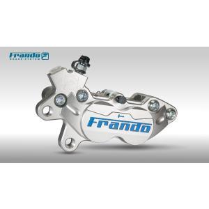 【在庫限定特価】Frando F101 4POT CNC削り出し鍛造キャリパー【正規輸入品】|garudaonlinestore|04