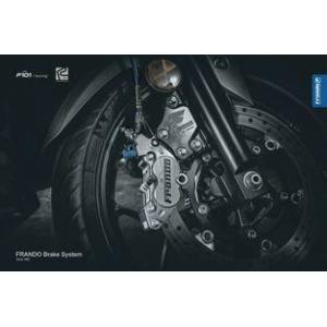 Frando F101Racing 4POT CNC削り出し鍛造キャリパー|garudaonlinestore|05