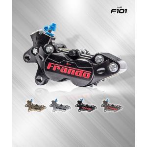 Frando F101Racing 4POT CNC削り出し鍛造キャリパー|garudaonlinestore|06