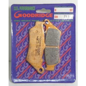 GOODRIDGE<グッドリッジ>ブレーキパッド GHタイプ GH270|garudaonlinestore