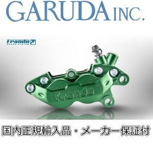 Frando HF-6 4POT鍛造キャリパー【正規輸入品】|garudaonlinestore