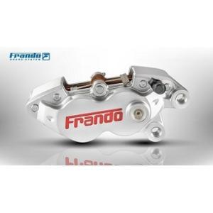 Frando HF-8 4POT鍛造キャリパー【正規輸入品】|garudaonlinestore