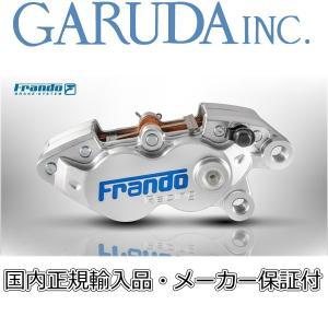 Frando HF-8 4POT鍛造キャリパー【正規輸入品】|garudaonlinestore|03