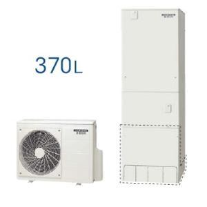 *コロナ*CHP-E37AX3 エコキュート ハイグレードタイプ 高圧力パワフル給湯 フルオート 一般地 370L リモコン別売〈メーカー直送送料無料〉|gas