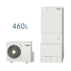*コロナ*CHP-E46AX3 エコキュート ハイグレードタイプ 高圧力パワフル給湯 フルオート 一般地 460L リモコン別売〈メーカー直送送料無料〉|gas