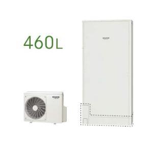 *コロナ*CHP-E462AX3 エコキュート 薄型 省スペースタイプ フルオート 一般地 460L ホワイト インターホンリモコンセット〈メーカー直送送料無料〉|gas