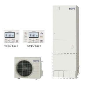 *コロナ*CHP-A32AX1 ネオキュートフルオート 一般地 320L ボイスリモコンセット付〈メーカー直送送料無料〉|gas