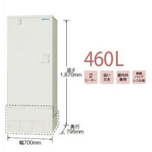 *コロナ*UWH-46X1A2U 電気温水器 追いだきフルオートタイプ 460L〈3〜5人用〉 排水パイプステンレス仕様〈送料無料〉|gas