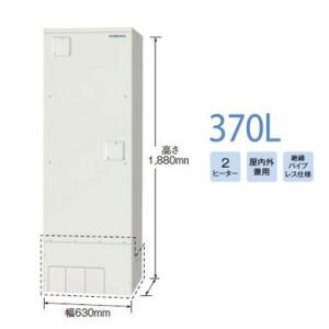*コロナ*UWH-37110N2U-H 電気温水器 給湯専用タイプ 370L〈2〜4人用〉 排水パイプステンレス仕様〈メーカー直送送料無料〉|gas