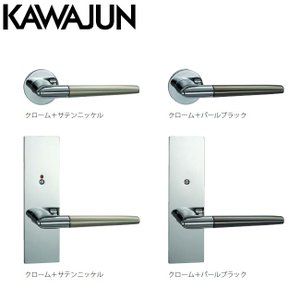 *KAWAJUN/カワジュン*HS レバーハンドル 室内用 ドアノブ ドアレバー 寝室 トイレ リビ...