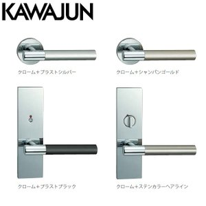 *KAWAJUN/カワジュン*F4 レバーハンドル 室内用 ドアノブ ドアレバー 寝室 トイレ リビ...