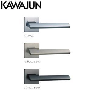 *KAWAJUN/カワジュン*JR レバーハンドル 室内用 ドアノブ ドアレバー 寝室 トイレ リビ...