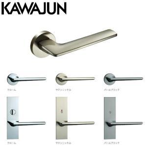 *KAWAJUN/カワジュン*T2 レバーハンドル 室内用 ドアノブ ドアレバー 寝室 トイレ リビ...
