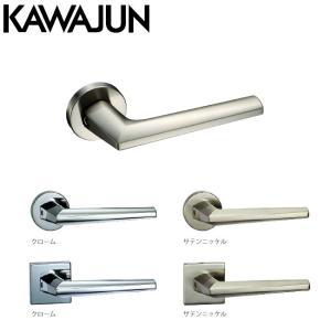 *KAWAJUN/カワジュン*C1 レバーハンドル 室内用 ドアノブ ドアレバー 寝室 トイレ リビ...