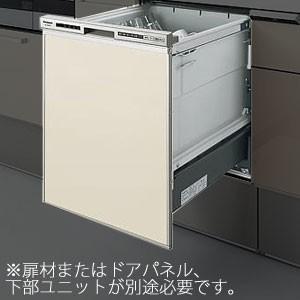 *パナソニック*QSE45RD6KD 食器洗い乾燥機 幅450mm ドアパネル仕様 ブラック色〈送料・代引無料〉 gas