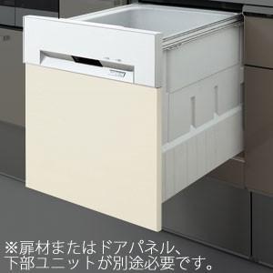 *パナソニック*QSSFB4516WMSP 食器洗い乾燥機 幅450mm 上面操作タイプ 扉材仕様 〈送料・代引無料〉 gas
